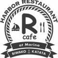 滋賀県大津市堅田のハーバーレストラン